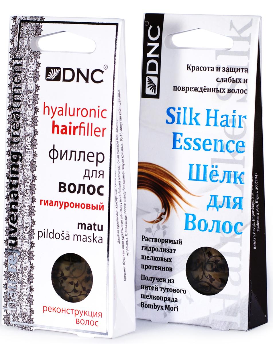 DNC Набор Филлер для волос (3*15 мл) и Шелк для волос (4*10 мл)