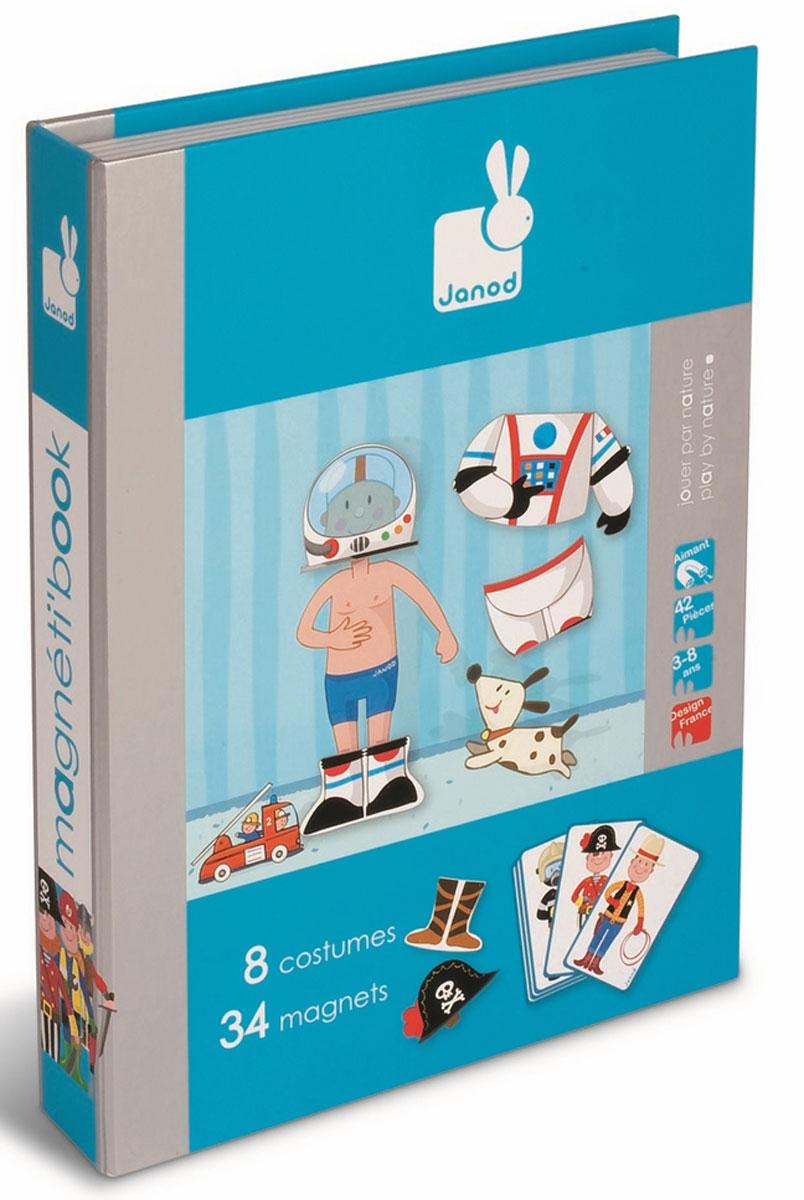 Janod Магнитная книга-игра Мальчишки в костюмахJ05544Магнитная книга-игра Janod Мальчишки в костюмах внешне выглядит как толстая книга. Изготовлена из плотного картона. Дизайн книги оформлен в соответствии с ее тематикой. Обложка книги открывается и с обратной стороны находится большая игровая картинка; внутри пространство, в котором по ячейкам лежат карточки с игровыми элементами. Карточки зрительно подсказывают ребенку, что нужно сделать. Находим нужный элемент и крепим его на картинку. Элементы игры - магнитные. Обложка книги самопроизвольно открыться не может, так как примагничивается к основному корпусу книги. Поэтому после игры все аккуратно остается внутри книги и ее можно убрать на полку. Рекомендуемый возраст от 3 до 8 лет.
