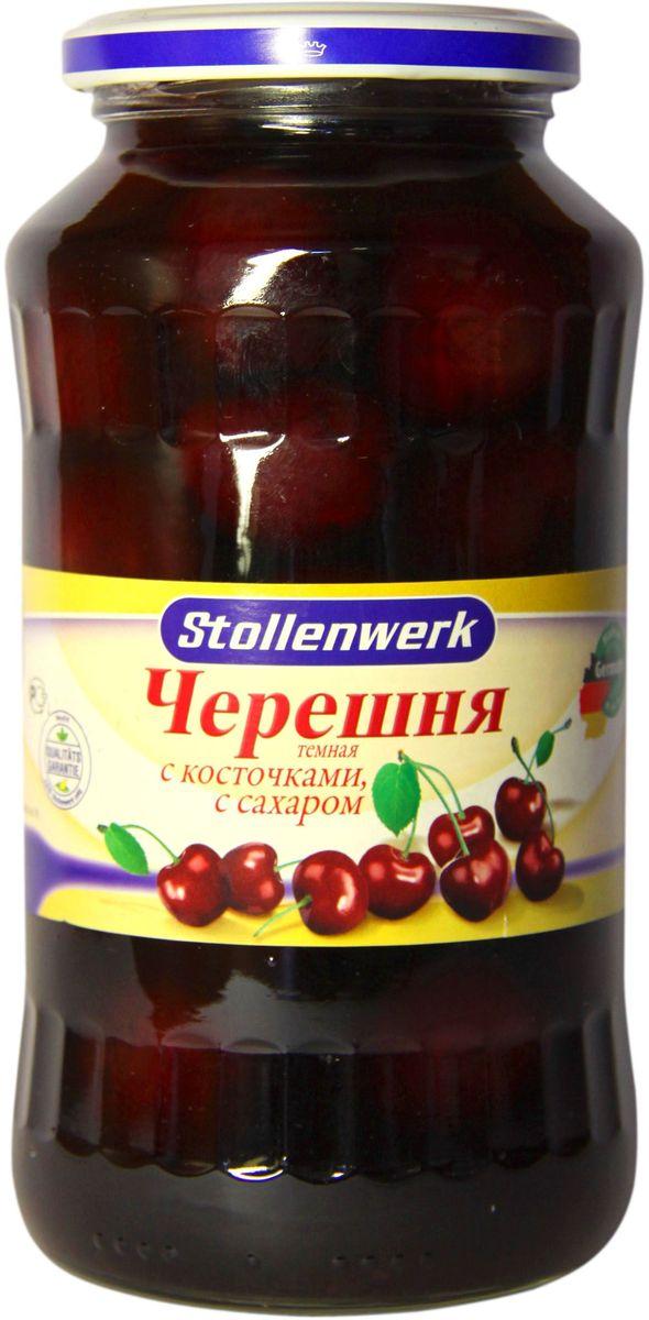Stollenwerk черешни темные с косточкой, 720 гСТф 83272Фрукты Stollenwerk содержат только натуральные фрукты, сахар; без добавления консервантов.