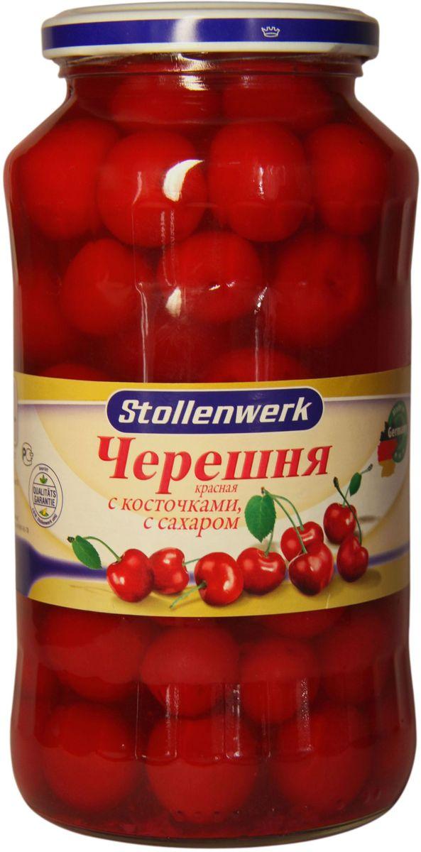 Stollenwerk черешни красные с косточкой, 680 г