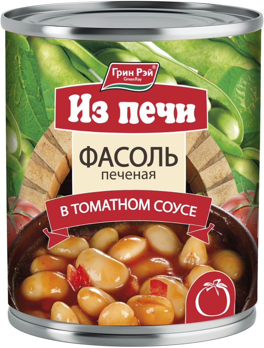 Green Ray фасоль печеная в томатном соусе, 320 мл