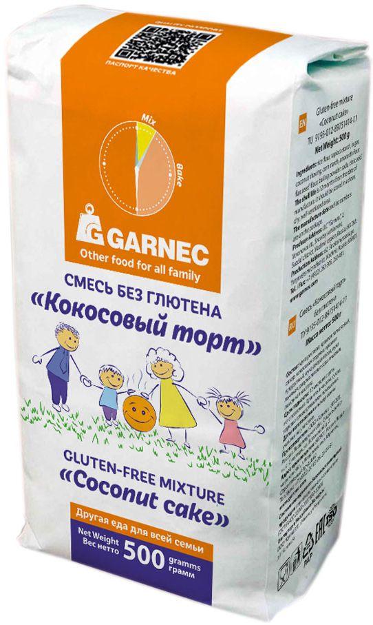 Гарнец смесь для выпечки Кокосовый торт без глютена, 500 г662208
