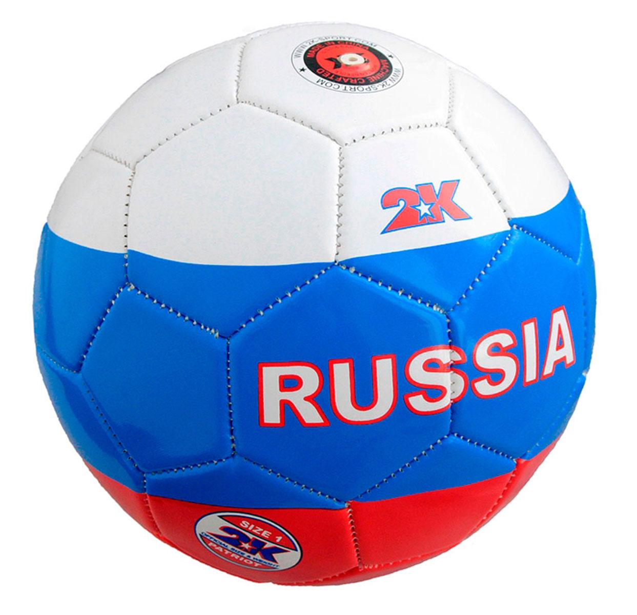 Мяч сувенирный 2K Sport Patriot, цвет: белый, голубой, красный. Размер 1127066pСувенирный мяч 2K Sport Patriot украшен символикой Российской Федерации. Подкладка выполнена из трех слоев полиэстера. Камера изготовлена из высококачественного латекса. Машинная сшивка.