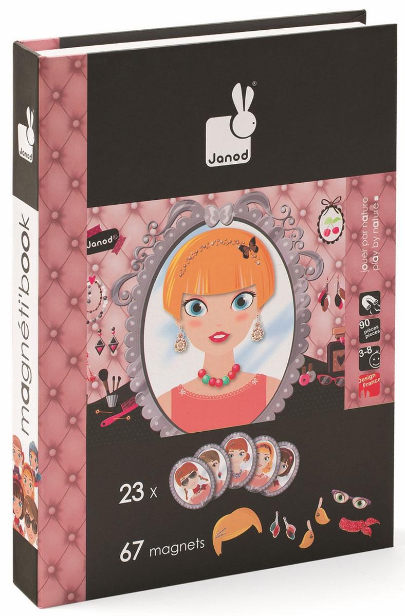 Janod Магнитная книга-игра МадемуазельJ02834Магнитная книга-игра Janod Мадемуазель про самую модную девочку на свете. Внутри книги находится большая картинка и отделения для магнитов и карточек. Всего в наборе 23 иллюстрированые карточки с примерами того, как может выглядеть модная девочка, а также 67 магнитных элементов одежды, аксессуаров и разных причесок. Придумывайте разные варианты внешности своей книжной девочки с помощью карточек и магнитов. Обложка книги примагничивается к основному корпусу. В открытом состоянии фиксируется за счет натяжения ленточек, которые соединяют обложку с основным корпусом. Яркие, красочные карточки задают тему игры с применением магнитиков и большой картинки. Благодаря таким игровым книгам можно придумывать с ребенком много веселых и интересных историй с применением карточек и магнитов.