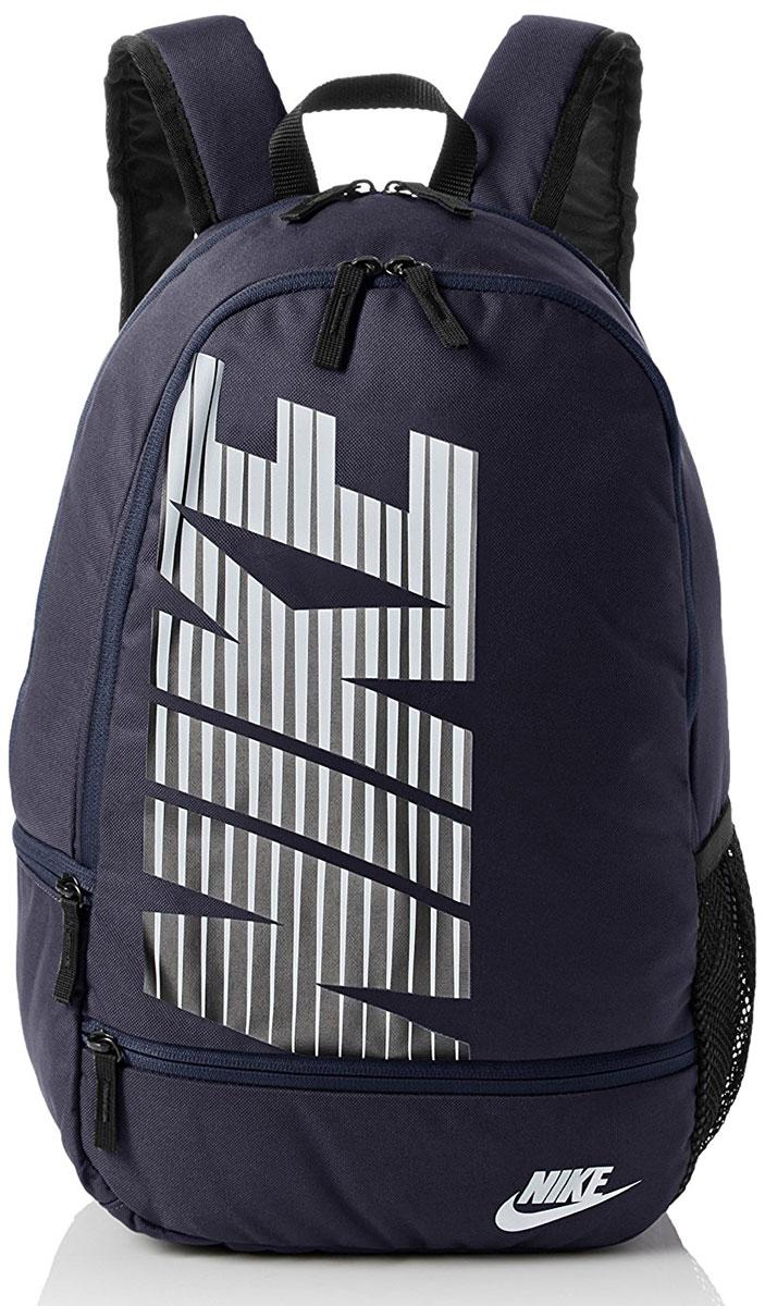 Рюкзак городской Nike Classic North, цвет: темно-синий, 20 лBA4863-451Рюкзак Nike Classic из плотного полиэстера с контрастным логотипом бренда спереди. Два отделения на молнии, внутри один накладной карман и два кармана для ручек, снаружи два кармана на молнии и один накладной карман. Высота-44.5 см, ширина дна-15.5 см, ширина-30 см.