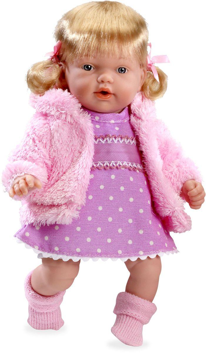 Arias Пупс озвученный Elegance цвет одежды розовый Т59779Т59779Пупс Arias Elegance - отличный подарок вашей малышке. Эта светловолосая девочка с мягконабивным телом и виниловыми ручками, ножками и головой одета в вязаное платьице, кофточку и носочки. Функционал - смех. Высота пупса - 28 см. В комплект входит соска. Куклы Arias - это удивительный микс долгой семейной традиции необычайно красивого дизайна и стремления создавать лучший в своей категории продукт. Талантливые мастера испанской фабрики Arias создали премиальную коллекцию кукол под названием Elegance (Элеганс) - коллекцию, вдохновленную самой нежностью и элегантностью. Весь процесс производства Elegance взлелеян с величайшей заботой - начиная от момента идеи дизайна каждого компонента и тщательного выбора самых качественных и натуральных материалов, до создания разнообразных кукольных лиц высочайшей детализации. Все для того, чтобы европейский продукт получился непревзойденным, уникальным, высочайшего качества ручной работы.