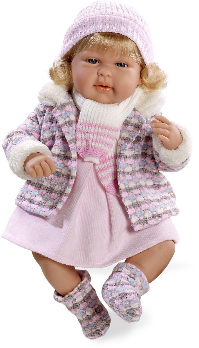 Arias Пупс озвученный Elegance цвет одежды розовый Т59788Т59788Пупс Arias Elegance - отличный подарок вашей малышке. Эта светловолосая девочка с мягконабивным телом и виниловыми ручками, ножками и головой одета в теплую курточку, шапочку и шарфик. Функционал - смех. Высота пупса - 45 см. В комплект входит соска. Куклы Arias - это удивительный микс долгой семейной традиции необычайно красивого дизайна и стремления создавать лучший в своей категории продукт. Талантливые мастера испанской фабрики Arias создали премиальную коллекцию кукол под названием Elegance (Элеганс) - коллекцию, вдохновленную самой нежностью и элегантностью. Весь процесс производства Elegance взлелеян с величайшей заботой - начиная от момента идеи дизайна каждого компонента и тщательного выбора самых качественных и натуральных материалов, до создания разнообразных кукольных лиц высочайшей детализации. Все для того, чтобы европейский продукт получился непревзойденным, уникальным, высочайшего качества ручной работы.