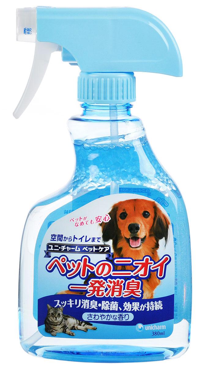 Средство для санитарной обработки Unicharm PetCare, с освежающим эффектом, 380 мл657652Высокоэффективное средство с освежающим ароматом Unicharm PetCare применяется для удаления следов и запаха мочи домашних животных. Тщательно очищает и дезинфицирует, не нанося вреда поверхностям. Средство безопасно для вас и вашего питомца. Особая формула средства безопасна для шерсти животного, не оставляет ощущения липкости. Состав: растительные экстракты, смолы, этанол, агенты санитарной обработки, ароматизатор. Товар сертифицирован.