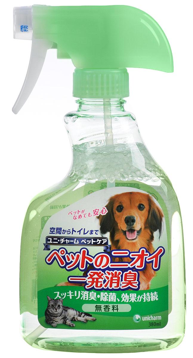 Средство для санитарной обработки Unicharm PetCare, 380 мл656921Высокоэффективное средство с освежающим ароматом Unicharm PetCare применяется для удаления следов и запаха мочи домашних животных. Тщательно очищает и дезинфицирует, не нанося вреда поверхностям. Средство безопасно для вас и вашего питомца. Особая формула средства безопасна для шерсти животного, не оставляет ощущения липкости. Состав: растительные экстракты, смолы, этанол, агенты санитарной обработки, ароматизатор. Товар сертифицирован.