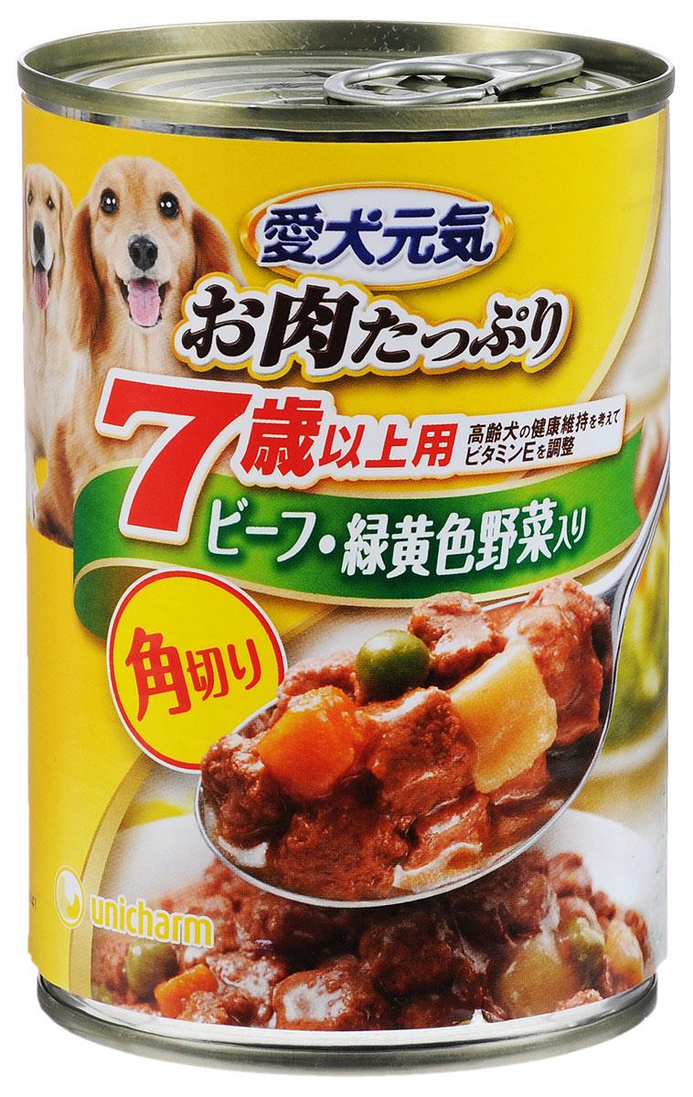Консервы Unicharm Aiken Genki для собак c 7 лет, с говяжьим гуляшом и овощами, 400 г671640Консервы Unicharm Aiken Genki - это сбалансированное высококачественное питание для собак старше 7 лет. Аппетитные кусочки говядины и овощей в тающем мясном соусе произведены с сохранением всех свойств натуральных продуктов, содержат комплекс питательных веществ и микроэлементов, необходимых для поддержания здоровья и хорошей физической формы вашего четвероногого друга. Корм полностью удовлетворяет ежедневные энергетические потребности взрослого животного и обеспечивает оптимальное функционирование пищеварительной системы. Товар сертифицирован.