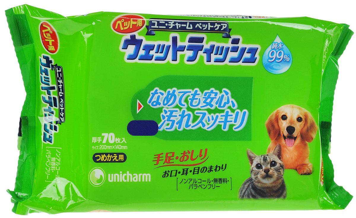 Влажные салфетки для животных Unicharm PetCare, 70 шт646373Влажные салфетки Unicharm PetCare быстро и эффективно удаляют грязь с лап и шерсти животного, устраняют неприятные запахи и поддерживают естественную чистоту шерсти животного, сохраняя ее здоровой и блестящей. Салфетки позволяют не только произвести очистку, но и обеспечить полноценный уход: они легко удаляют следы выделений вокруг глаз и снимают загрязнения с внутренней поверхности ушей. Не содержат спирта и отдушек. Состав: увлажнители, парабены (пищевые консерванты), консерванты, вода. Товар сертифицирован.