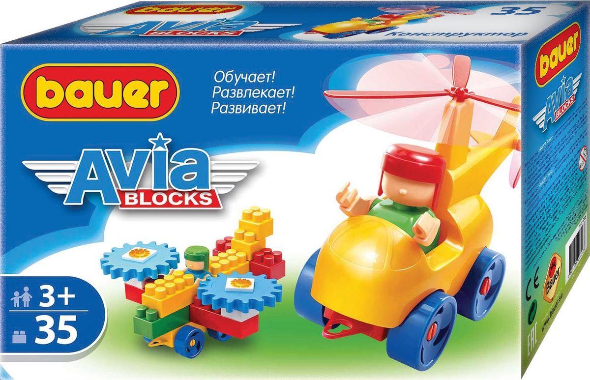 Bauer Конструктор Avia кр318кр318Конструктор Bauer серии Avia содержит 35 элементов. Конструктор предназначен для детей от 3-х лет.