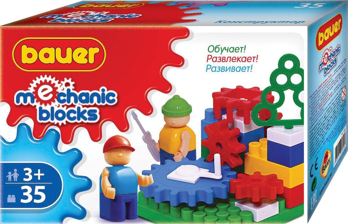 Bauer Конструктор Mechanic кр322кр322Конструктор Bauer серии Mechanic содержит 35 элементов. Конструктор предназначен для детей от 3-х лет.