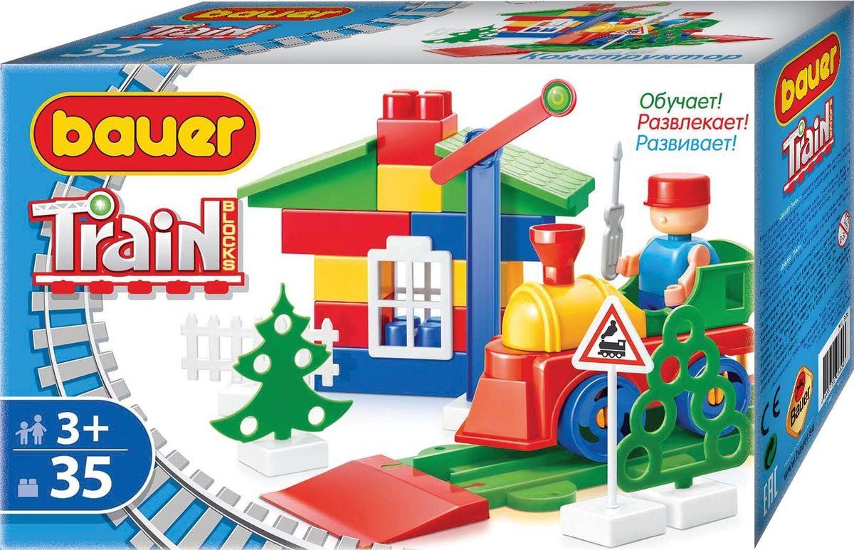 Bauer Конструктор Железная дорога кр326кр326Конструктор Bauer серии Железная дорога содержит 35 элементов. Конструктор предназначен для детей от 3-х лет.