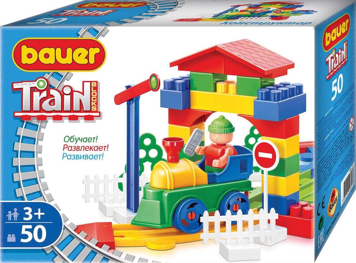 Bauer Конструктор Железная дорога кр327кр327Конструктор Bauer серии Железная дорога содержит 50 элементов. Конструктор предназначен для детей от 3-х лет.