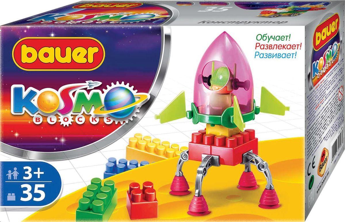 Bauer Конструктор Космос кр328кр328Конструктор Bauer серии Космос содержит 35 элементов. Конструктор предназначен для детей от 3-х лет.