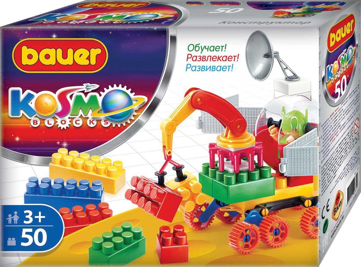 Bauer Конструктор Космос кр329кр329Конструктор Bauer серии Космос содержит 50 элементов. Конструктор предназначен для детей от 3-х лет.