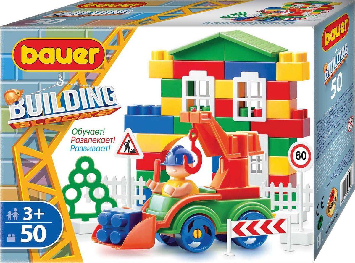 Bauer Конструктор Стройка кр331кр331Конструктор Bauer серии Стройка содержит 50 элементов. Конструктор предназначен для детей от 3-х лет.