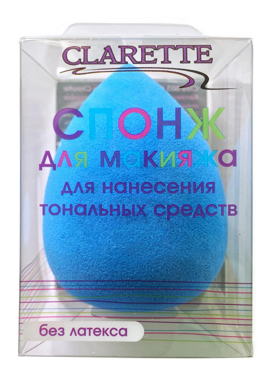 Clarette Спонж для макияжа,синийCMS 610Спонж для макияжа Clarette - специальный каплеобразный спонж для нанесения тональных средств.С помощью спонжа можно наносить тени, кремы различной плотности, легкие тонирующие эмульсии, различные кремовые скульптурирующие средства,кремовые бронзеры, ВВ – кремы.С помощью спонжа вы можете смешивать разные компоненты - основу и тональное средство для макияжа в нужной пропорции.Спонж подходит для наслаивания средства, создания разной плотности нанесения на разных участках кожи.Спонж Clarette не содержит латекса.
