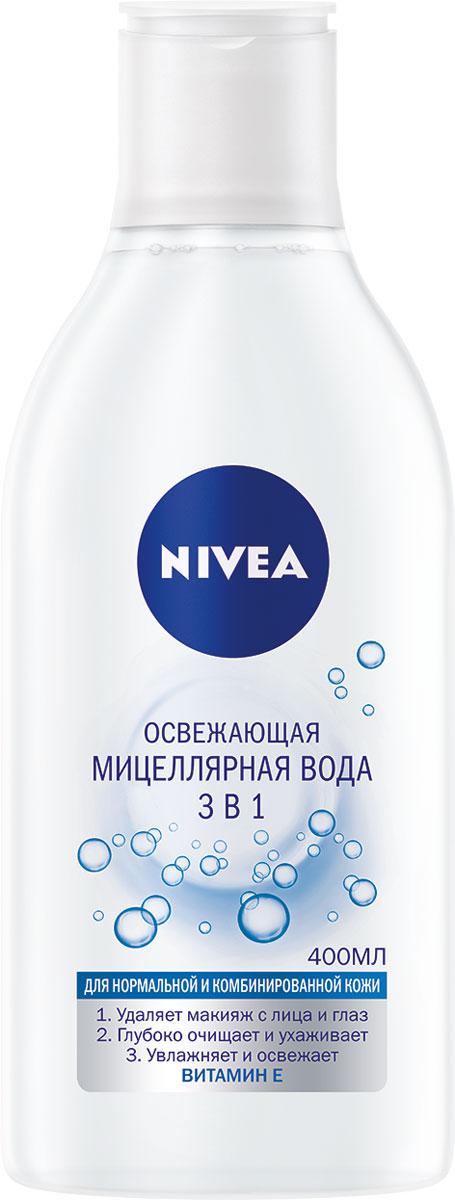 Nivea Вода мицеллярная Освежающая 3в1 для нормальной кожи 400мл