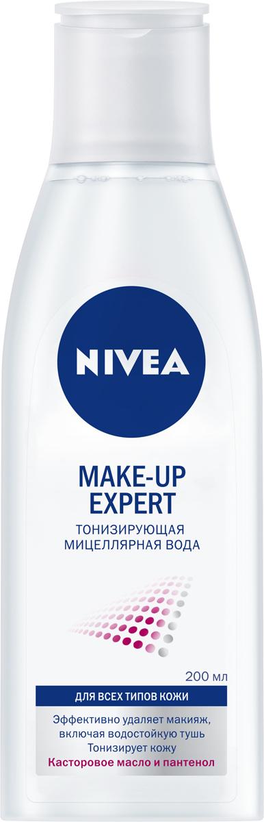 Nivea Вода мицеллярная Make-Up-Expert 200мл10023249Эффективное удаление макияжа и тонизирование кожи в одном продукте!