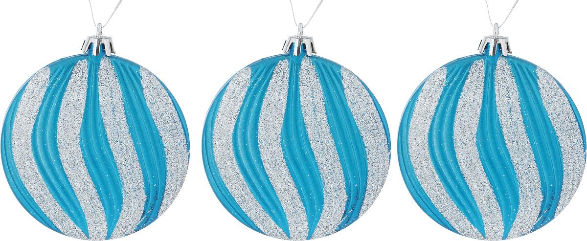 Набор новогодних подвесных украшений House & Holder Шары, цвет: голубой, серебристый, диаметр 7,5 см, 3 штDP-C30-066Набор подвесных украшений House & Holder Шары прекрасно подойдет для праздничного декора новогодней ели. Набор состоит из 3 пластиковых украшений. Для удобного размещения на елке для каждого украшения предусмотрено петелька. Елочная игрушка - символ Нового года. Она несет в себе волшебство и красоту праздника. Создайте в своем доме атмосферу веселья и радости, украшая новогоднюю елку нарядными игрушками, которые будут из года в год накапливать теплоту воспоминаний. Откройте для себя удивительный мир сказок и грез. Почувствуйте волшебные минуты ожидания праздника, создайте новогоднее настроение вашим дорогим и близким. Диаметр: 7,5 см.