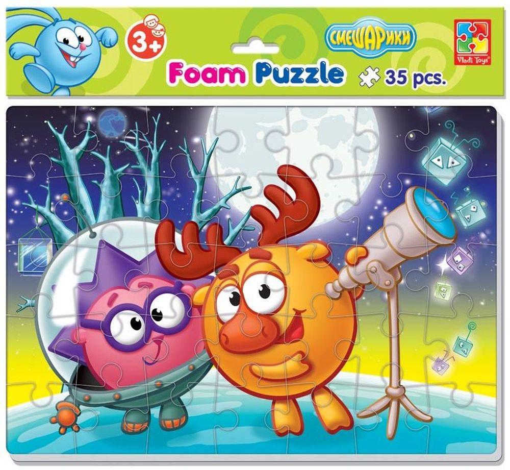 Vladi Toys Пазл для малышей Лосяш и ЕжикVT1102-11