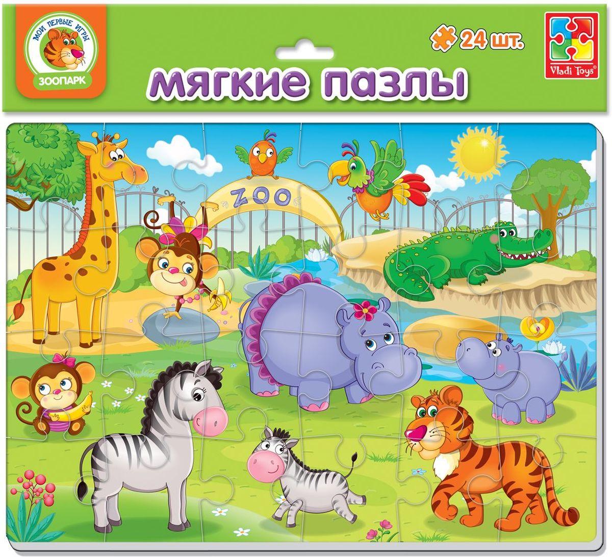 Vladi Toys Пазл для малышей Зоопарк VT1102-13VT1102-13