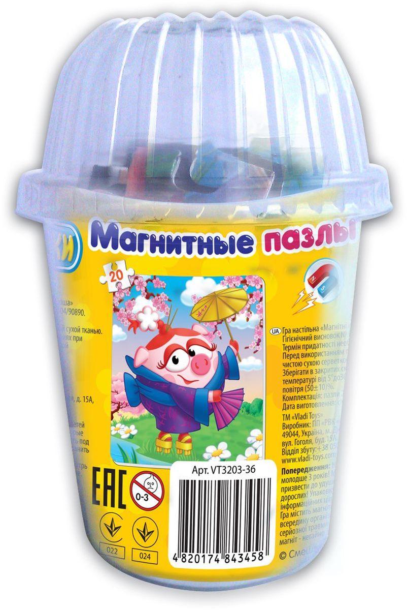 Vladi Toys Пазл для малышей магнитный Нюша VT3203-36VT3203-36