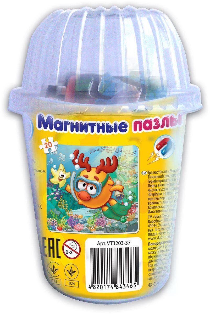 Vladi Toys Пазл для малышей магнитный ЛосяшVT3203-37