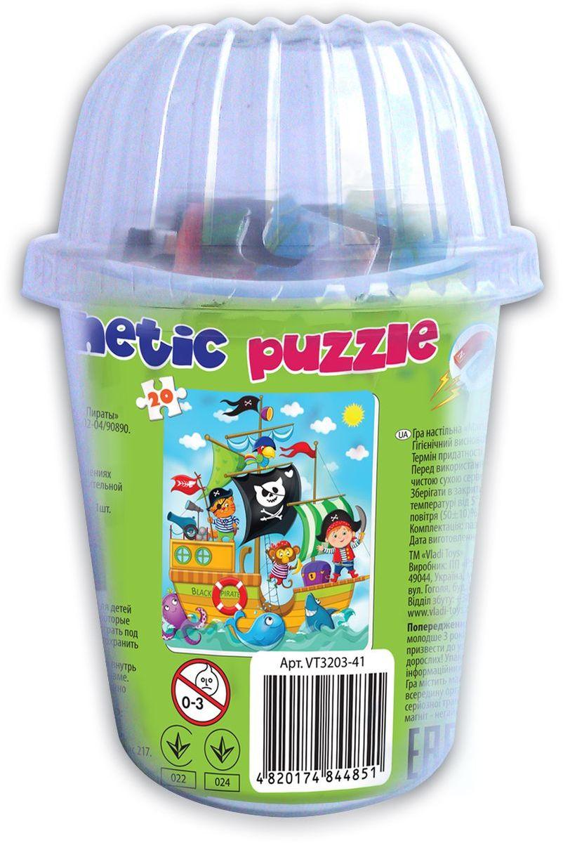 Vladi Toys Пазл для малышей магнитный ПиратыVT3203-43