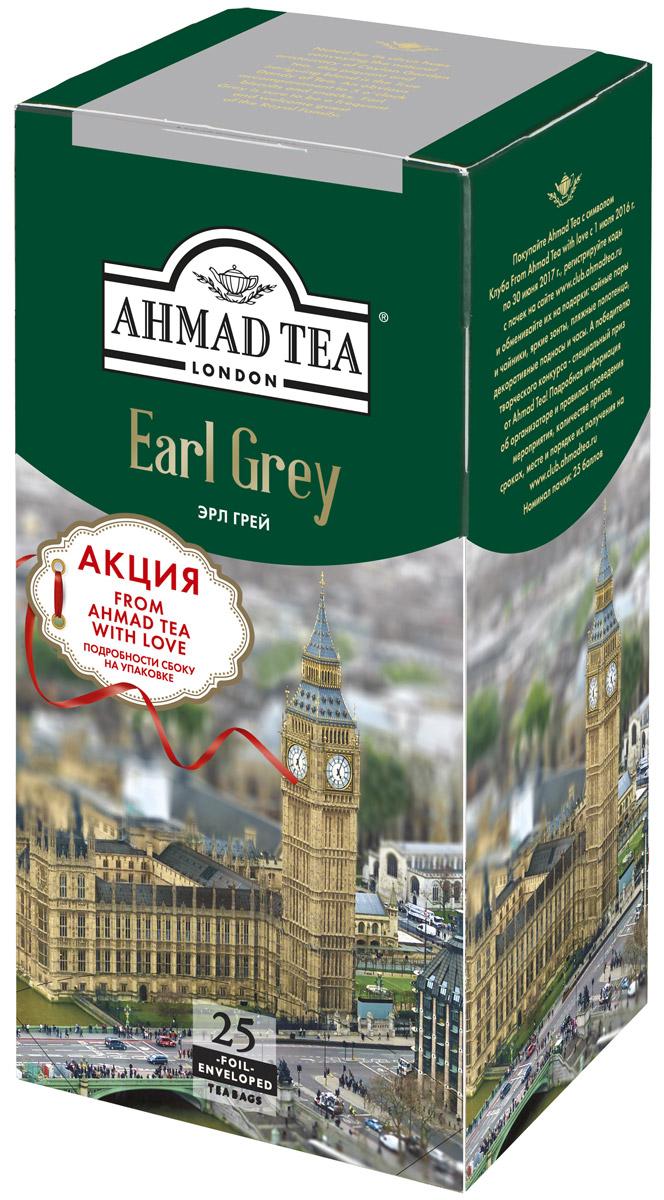 Ahmad Tea Earl Grey черный чай в фольгированных пакетиках, 25 шт969LYi-012Пикантный, интригующий и завораживающий. Истинный дэнди чая. В нем экзотические цитрусовые ноты и непринужденное благородство цейлонских сортов. Не случайно этот чай - нередкий гость в королевской британской семье. Традиционный five oclock - прекрасный повод подать его с печеньем и легкими закусками. Уважаемые клиенты! Обращаем ваше внимание на то, что упаковка может иметь несколько видов дизайна. Поставка осуществляется в зависимости от наличия на складе.