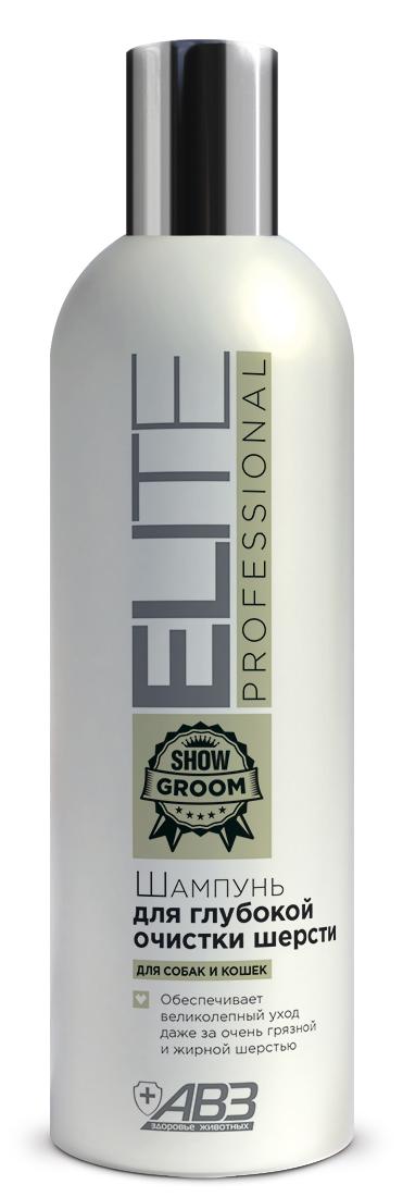 Шампунь АВЗ Elite Professional, для глубокой очистки шерсти, для собак и кошек, 270 мл60792Содержит комплекс фруктовых кислот, экстракты ромашки, череды, D-пантенол и аллантоин. Сбаллансированная комбинация составляющих компонентов обеспечивает великолепный уход даже за очень грязной и жирной шерстью, трудно поддающейся обработке обычными шампунями.