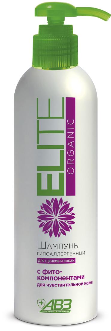 Шампунь АВЗ Elite Organic гипоаллергенный, для собак и щенков, 270 мл60799Специально разработанный шампунь для склонных к аллергии питомцев. Идеальное сочетание натуральных ингредиентов и мягкий моющий комплекс без SLS, бережно и мягко очищают шерсть, питают и укрепляют волосы, повышают их прочность, упругость, наполняя шерсть жизненной силой. Состав: Экстракт зелёного чая, Экстракт Овса, Гель алоэ вера, Аллантоин.