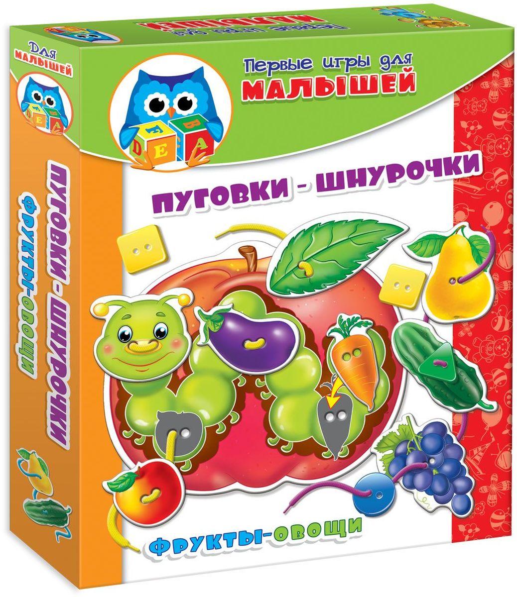 Vladi Toys Обучающая игра Фрукты-овощиVT1307-09В набор Vladi Toys Фрукты-овощи вы найдете большое яблоко с веселой гусеничкой. К нему нужно пришнуровать картонные фрукты и овощи, а также крупные красочные пуговицы. Яркие персонажи, шнурочки и крупные разноцветные пуговки придутся по душе вашему малышу.
