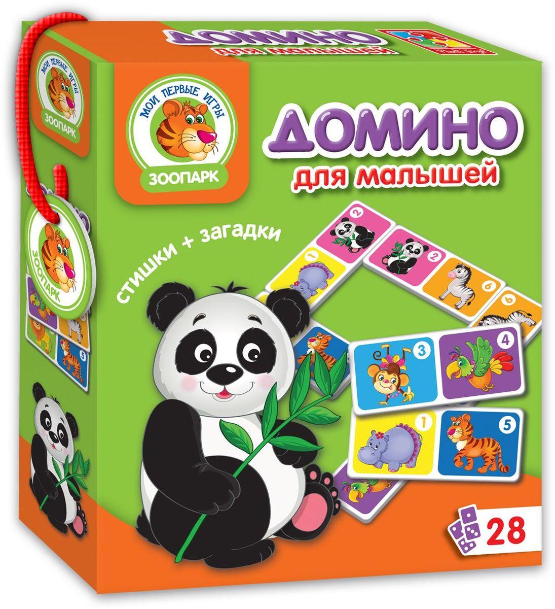 Vladi Toys Обучающая игра Зоопарк VT2100-02VT2100-02Обучающая игра Vladi Toys Зоопарк - веселая игра для семейного досуга. Правила такие же, как и в обычной игре Домино. В комплект входят 28 доминошек. Количество игроков: от 2-х до 4-х.