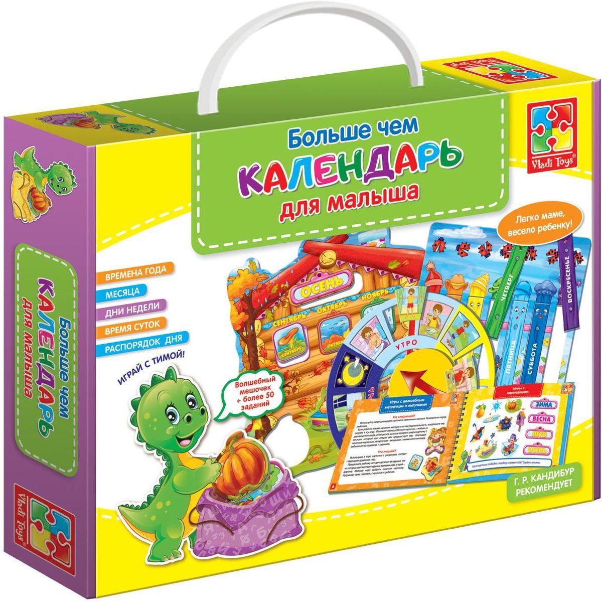 Vladi Toys Обучающая игра Больше чем календарь для малышаVT2801-08Обучающая игра Vladi Toys Больше чем календарь для малыша включает 4 двусторонних игровых поля, 20 деталей, 48 липучек, пособие с заданиями, наклейку-декор и мешочек из ткани. Особенности: главный герой динозаврик Тима, волшебный мешочек, пособие с простыми и понятными заданиями, комплексный подход к обучению.