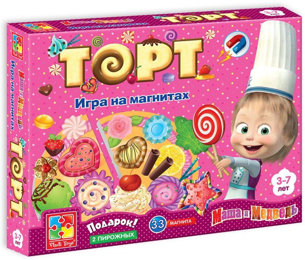 Vladi Toys Обучающая игра ТортVT3003-01Обучающая игра Vladi Toys Торт представляет собой набор мягких магнитов. В комплект игры входят 6 кусочков пирога и 2 пирожных, 33 мягких магнита.