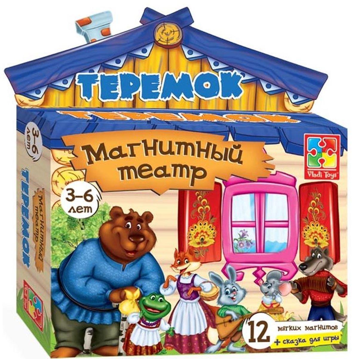 Vladi Toys Кукольный театр ТеремокVT3206-08Кукольный театр Vladi Toys Теремок - это любимая сказка у вас на холодильнике! Отличное качество, удобный размер, красивые персонажи и текст сказки! Комплектация: 10 магнитов, текст сказки.