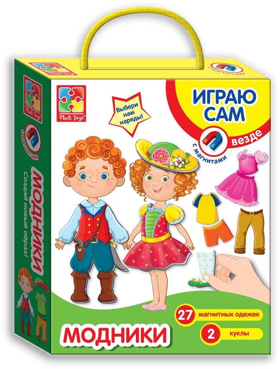 Vladi Toys Обучающая игра МодникиVT3702-02Обучающая игра Vladi Toys Модницы включает 27 мягких магнитных одежки, 2 магнитных персонажа, шкаф для хранения одежек, модный журнал. Особенности: в игре 2 персонажа и набор магнитных одежек на любой вкус, в модном журнале представлены основные модели и множество игр и головоломок.