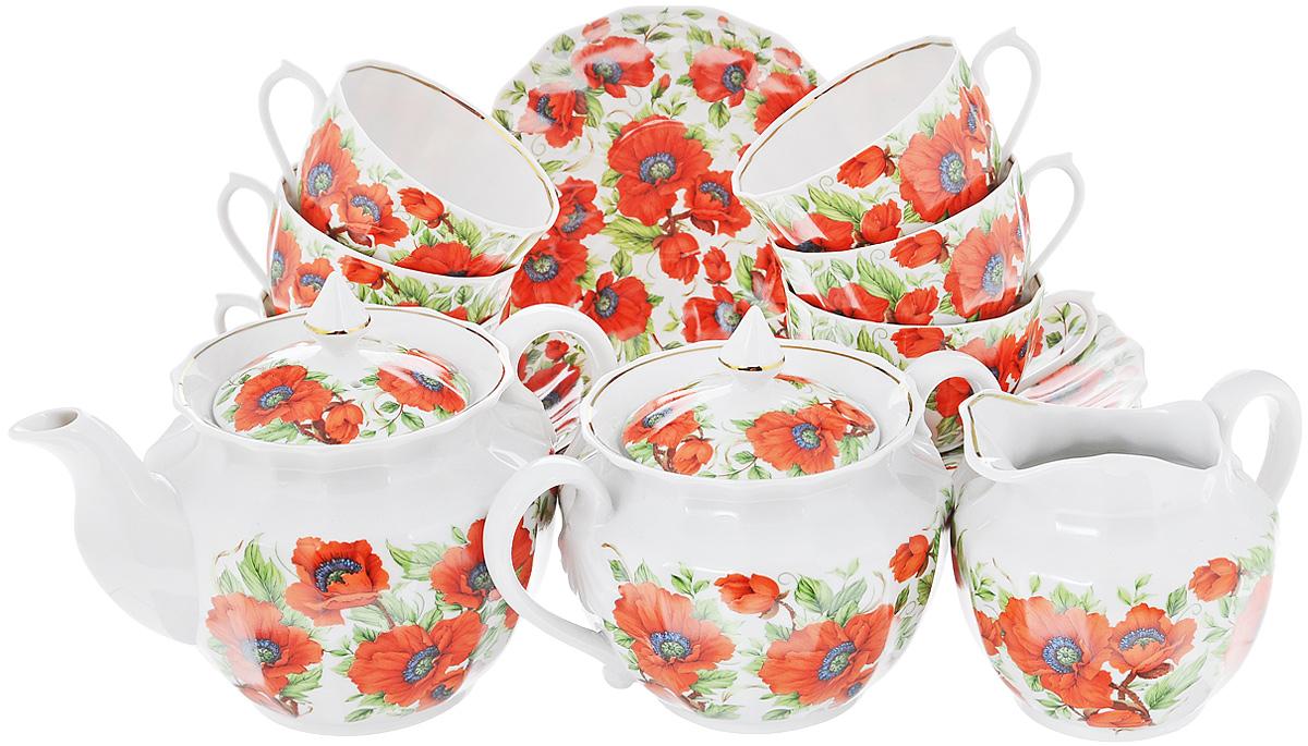 Сервиз чайный Фарфор Вербилок Маки, 15 предметов28770000Чайный сервиз Фарфор Вербилок Маки состоит из 6 чашек, 6 блюдец, сахарницы, заварочного чайника и сливочника. Изделия выполнены из высококачественного фарфора и оформлены красивым рисунком с изображением красных маков. Изящный чайный сервиз прекрасно оформит стол к чаепитию и порадует вас элегантным дизайном и качеством исполнения. Объем чайника: 600 мл. Высота чайника (без учета крышки): 11 см. Диаметр чайника (по верхнему краю): 10,5 см. Высота сахарницы (без учета крышки): 8 см. Диаметр сахарницы (по верхнему краю): 10,5 см. Объем сахарницы: 600 мл. Объем сливочника: 350 мл. Размер сливочника (по верхнему краю): 9 х 7 см. Высота сливочника: 10 см. Объем чашки: 200 мл. Диаметр чашки (по верхнему краю): 8,5 см. Высота чашки: 6 см. Диаметр блюдца: 14,5 см. Высота блюдца: 2,5 см.