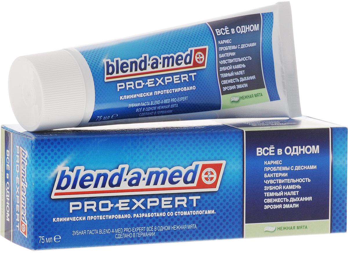 Blend-a-med Зубная паста Pro Expert Все в одном Нежная Мята, 75 млBM-81462045Blend-a-med Pro-EXPERT Всё в одном - это защита всей полости рта без компромиссов! Blend-a-med Pro-EXPERT - единственная на рынке зубная паста, которая объединяет в себе полезные свойства стабилизированного олова и полифосфатов: Stannous complex: - обеспечивает комплексную защиту против проблем полости рта, - препятствует вредному воздействию пищевых кислот, повреждающих эмаль зубов, - снижает рост бактерий. Полифосфаты покрывают зубы защитной пленкой: - Защищая от образования зубного камня, - Препятствуя потемнению эмали, - Даря необыкновенное ощущение чистоты в процесс и после чистки зубов. Формула пасты отличается особой эффективностью, т.к. содержит всего 4-5% воды вместо обычных 40-50%, что повышает биодоступность активных компонентов при взаимодействии со слюной. Blend-a-med Pro-EXPERT Всё в одном защищает по всем признакам, которые чаще всего проверяют стоматологи: 1. Кариес 2. Проблемы с...