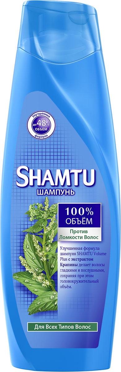 Shamtu Шампунь Против ломкости волос с экстрактом крапивы 360 мл09440110Улучшенная формула Shamtu Volume Plus c экстрактом крапивы делает волосы гладкими и послушными, сохраняя при этом головокружительный объем.