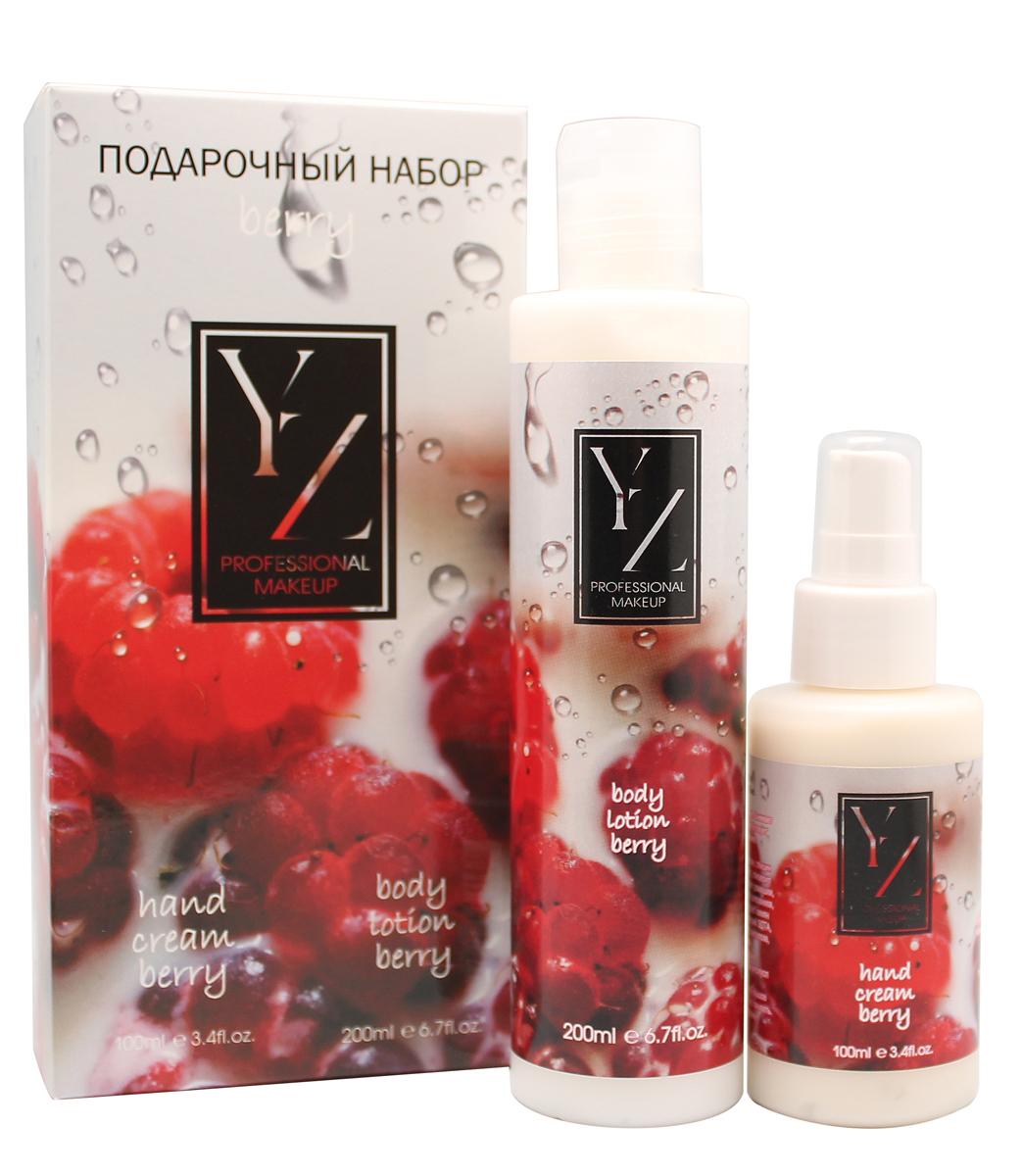Yllozure, Подарочный набор Ягодный9192В состав набора входит: крем для рук Ягодный и лосьон для тела Ягодный.
