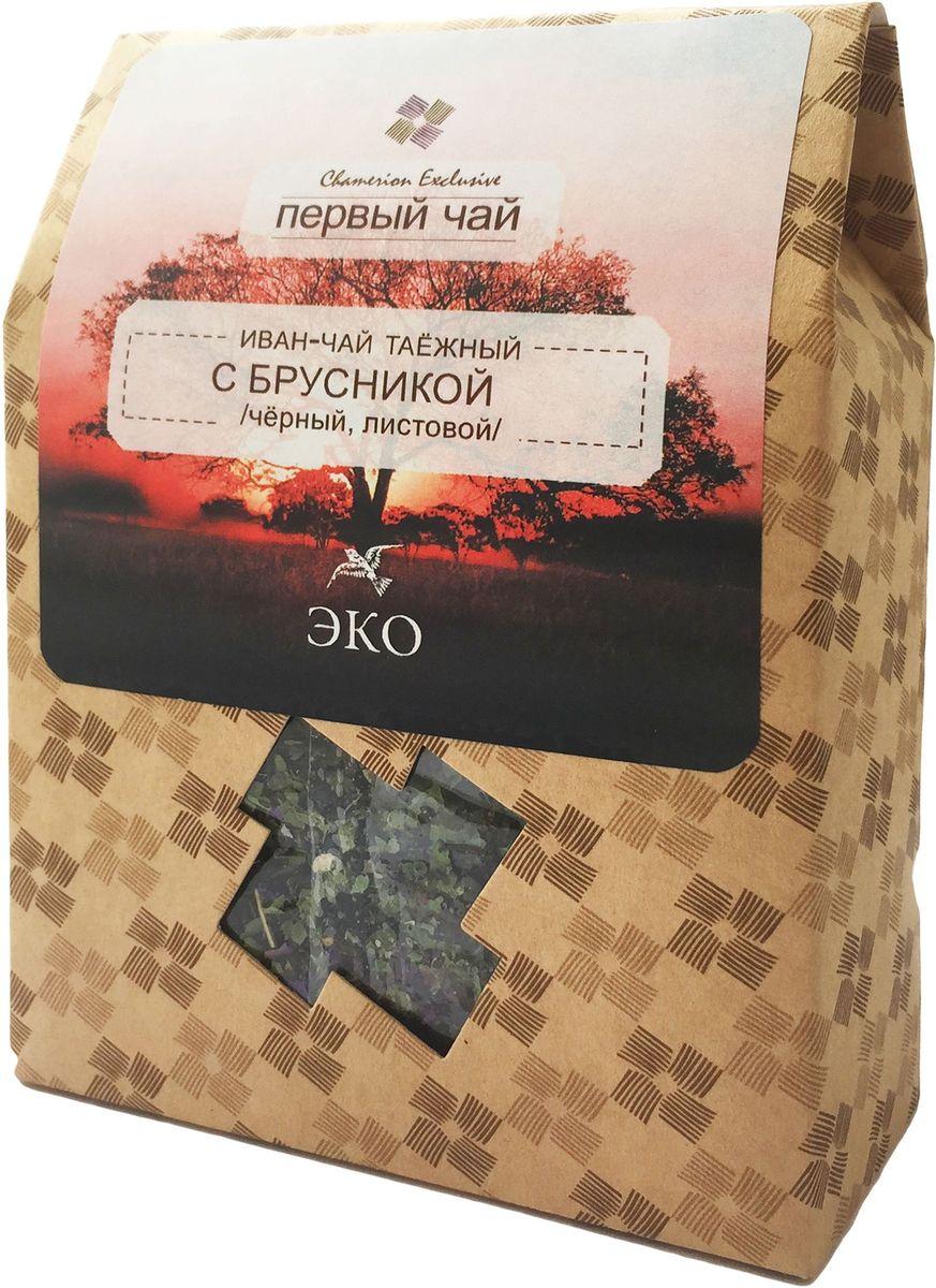 Первый чай Иван-чай листовой таежный с брусникой, 50 гTIVTEA-000002Иван-чай «Таёжный с брусникой» дает светло-коричневый настой с зеленоватым оттенком. Во вкусе ярко проявляются древесные и банные ноты с характерной ягодной кислинкой. Иван-чай «Таежный с брусникой» – это общеукрепляющий напиток, вобравший в себя всю непостижимую романтику тайги. Переработка ягод посредством низкотемпературной вакуумной сушки позволяет максимально сохранить качество природного продукта и его полезные свойства. Брусника очень эффективна при простудных заболеваниях, оказывает положительное влияние при лечении артритов, сахарного диабета, болезней почек. Ее принимают и в качестве поливитаминного средства, а также используют для укрепления сосудов. Состав: кипрей узколистный листовой ферментированный /черный/, ягоды и листья брусники. Способ приготовления: 5-6 г на 400 мл воды 85-90?С, 6-8 минут.