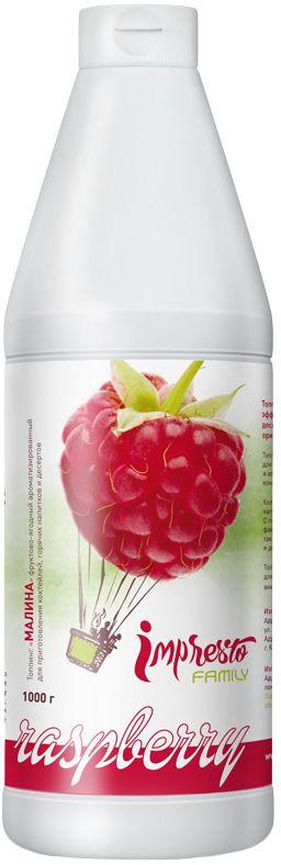 Impresto Family Топпинг Малина, 1 лSTPPN0-000026Топпинг «Малина» фруктово-ягодный ароматизированный. Пленительно сладкая, свежая, такая нежная и мягкая малина – одна из самых любимых ягод – наполнит ваш напиток или блюдо сочным ароматом лета. Состав: патока, сахар, вода питьевая, глюкозно-фруктозный сироп, ягоды малины измельченные, регулятор кислотности лимонная кислота, загуститель пектин, ароматизатор «Малина», консервант Е202 (сорбат калия), пищевой краситель азорубин. Не содержит ГМО.