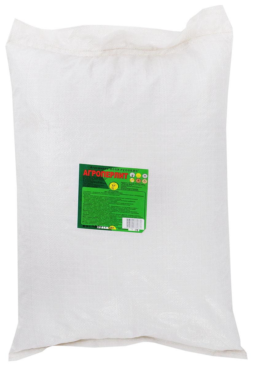 Дренаж Поля Русские Агроперлит, 25 л0674Дренаж Поля Русские Агроперлит – это природный минерал, получаемый из вулканического песка и обладающий уникальной способностью улучшать структуру почвы. Поскольку агроперлит является формой природного стекла, он относится к химически инертным и имеет нейтральную среду рН. Предназначен для посадки, пересадки, черенкования всех видов растений, кустарников и деревьев. Свойства: Делает почву рыхлой, воздухопроницаемой и способствует развитию мощной здоровой корневой системы - основы будущего урожая. Впитывает в 3-4 раза больше своей массы и водных растворов удобрений. Создает оптимальную воздушно-влажную среду для развития растений. Экологически безопасен, инертен, химически и биологически стоек. Не содержит семян сорных растений. Объем: 25 л.