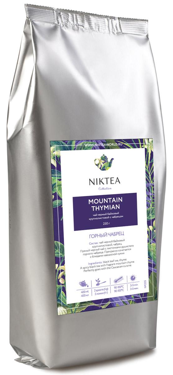Niktea Mountain Thymian черный листовой чай, 250 гTALTHA-DP0005Niktea Mountain Thymian - пряный черный чай с листочками душистого горного чабреца. Прекрасно сочетается с блюдами кавказской кухни. NikTea следует правилу качество чая - это отражение качества жизни и гарантирует: Тщательно подобранные рецептуры в коллекции топовых позиций-бестселлеров. Контролируемое производство и сертификацию по международным стандартам. Закупку сырья у надежных поставщиков в главных чаеводческих районах, а также в основных центрах тимэйкерской традиции - Германии и Голландии. Постоянство качества по строго утвержденным стандартам. NikTea - это два вида фасовки - линейки листового и пакетированного чая в удобной технологичной и информативной упаковке. Чай обладает многофункциональным вкусоароматическим профилем и подходит для любого типа кухни, при этом постоянно осуществляет оптимизацию базовой коллекции в соответствии с новыми тенденциями чайного рынка. Листовая коллекция NikTea представлена в...