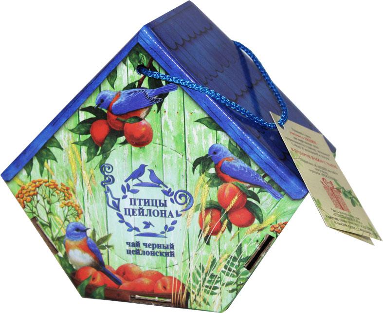 Птицы Цейлона кормушка зеленая чай черный листовой, 75 г4792219611639Чай «ПТИЦЫ ЦЕЙЛОНА» - 100% цейлонский чай, изготовлен и упакован в Шри-Ланке компанией «Ceylon Tea Land». Состав: 100% цейлонский чай черный байховый листовой. Стандарт: РЕКОЕ крупный лист. Чай при заваривании дает рубиновый настой, с классическим ароматом и с лёгкой терпкостью во вкусе. Чай упакован в коробки из гофрокартона. Если аккуратно выдавить с двух сторон окна по линиям с перфорацией, то коробку можно использовать как КОРМУШКУ ДЛЯ ПТИЦ. К каждой пачке прилагается вкладыш с информацией о правильном кормлении птиц.