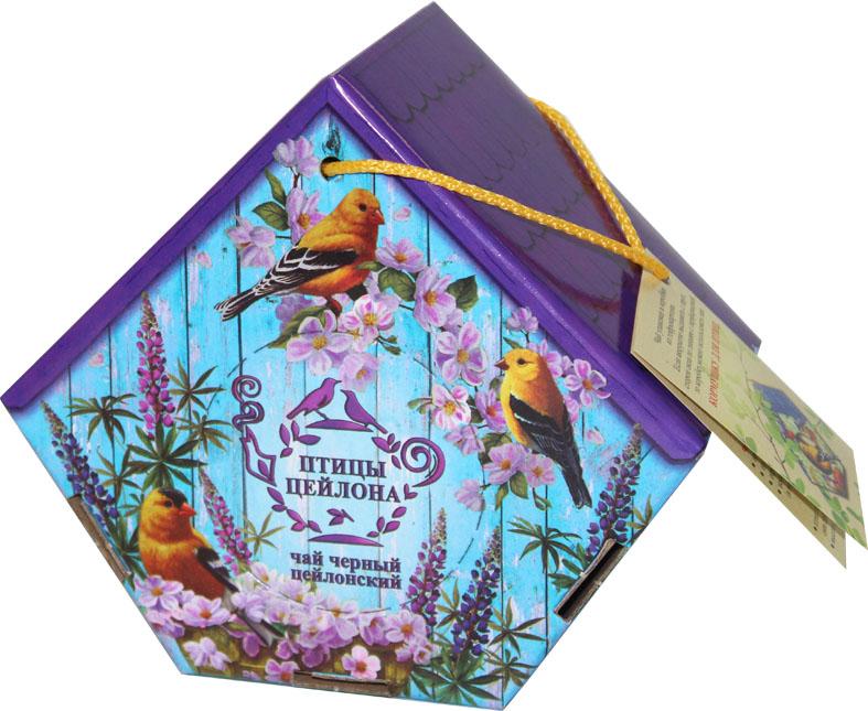 Птицы Цейлона кормушка голубая чай черный листовой, 75 г4792219611653Чай Птицы Цейлона - 100% цейлонский чай, изготовлен и упакован в Шри-Ланке компанией Ceylon Tea Land. Состав: 100% цейлонский чай черный байховый листовой. Стандарт: FBОР крупный лист. Чай быстро заваривается, образуя рубиновый настой, обладает терпким, слегка вяжущим вкусом, с выразительным цветочным ароматом. Чай упакован в коробки из гофрокартона. Если аккуратно выдавить с двух сторон окна по линиям с перфорацией, то коробку можно использовать как кормушку для птиц. К каждой пачке прилагается вкладыш с информацией о правильном кормлении птиц.